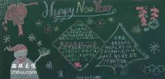 Happy New Year黑板报
